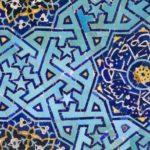 Domenica 17 settembre: Leggere Lolita a Teheran… e a Radio Capital
